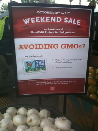 GMO sign 2