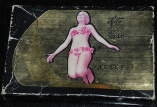 Taiwanese condom box cropped