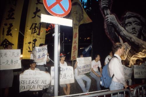 Demonstrations 2
